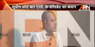 APN campaigns to save Kulbhushan Jadhav