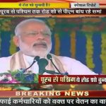 PM attends road shows in Surat, Bhubaneswar