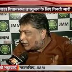 JMM General secretary Supriyo Bhattacharya speaks to APN