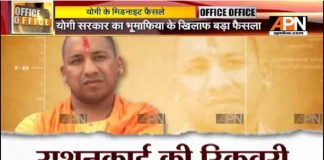 CM Yogi to take stern action against fake ration card holders