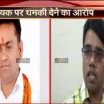 BJP legislator Dinesh Khatik threatens energy department SDO on phone