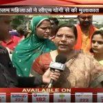 Muslim women meet CM on triple talaq