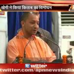 Yogi speaks at launch of 'The Governor's Guide'