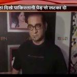 Furore over singer Abhijeet's tweet on Pakistan