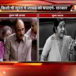 Kulbhushan Jadhav sentence discussed in parliament