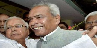 Prabhunath Singh gets life term in Ashok Singh murder case