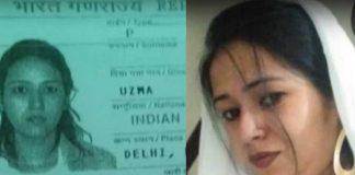 Pakistan court allows Indian woman Uzma to return home