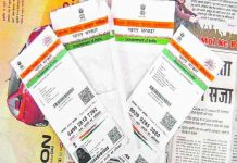 Aadhaar-PAN linkage: Finance ministry exempts residents of 3 states, the elderly, foreign citizens