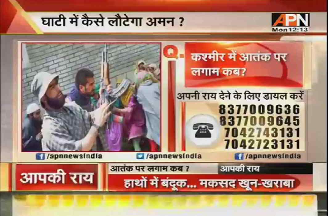 Callers outraged over gun salute for Kashmiri terrorist