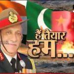"APN Special Report ""Hain Taiyar Hum"""