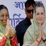 Presidential Election 2017 : Meira Kumar files nomination in presence of Congress chief Sonia Gandhi
