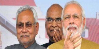 Nitish Kumar & PM Modi