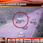 Noida Expressway accident: One dead as the Dzire tries to overtake Lamborghini