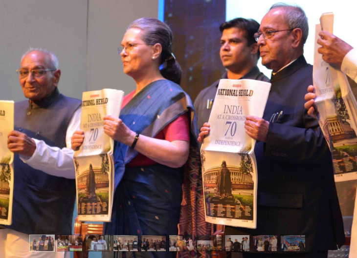 The President of India, Shri Pranab Mukherjee receiving the first copy of a commemorative publication of National Herald published to mark 70 years of India's Independence in New Delhi on July 1, 2017.