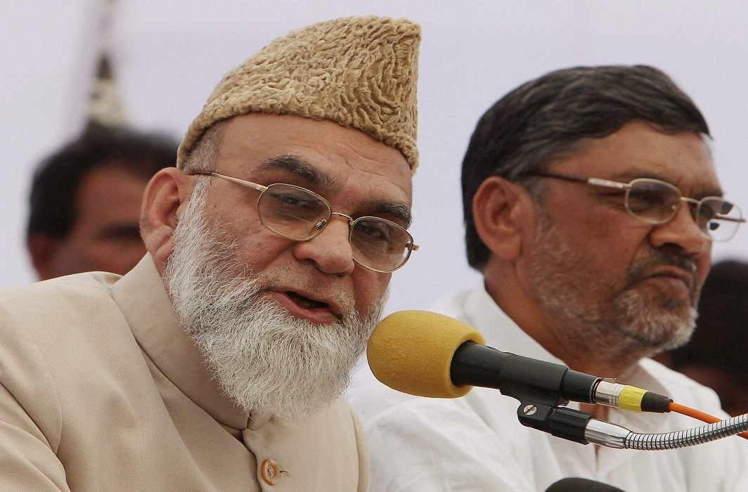Shahi imam bukhari