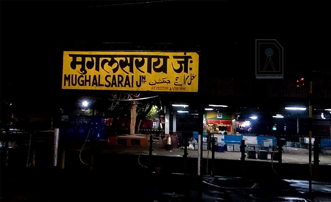 Uproar in Rajya Sabha over renaming UP's Mughalsarai station after BJP icon Deen Dayal Upadhyay