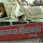 Netas on Gorakhpur hospital tragedy: When and what they said