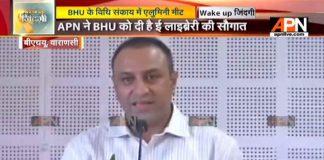 SC Sr. Adv Pradeep Rai