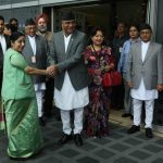 Nepal PM arrives on 5 day visit