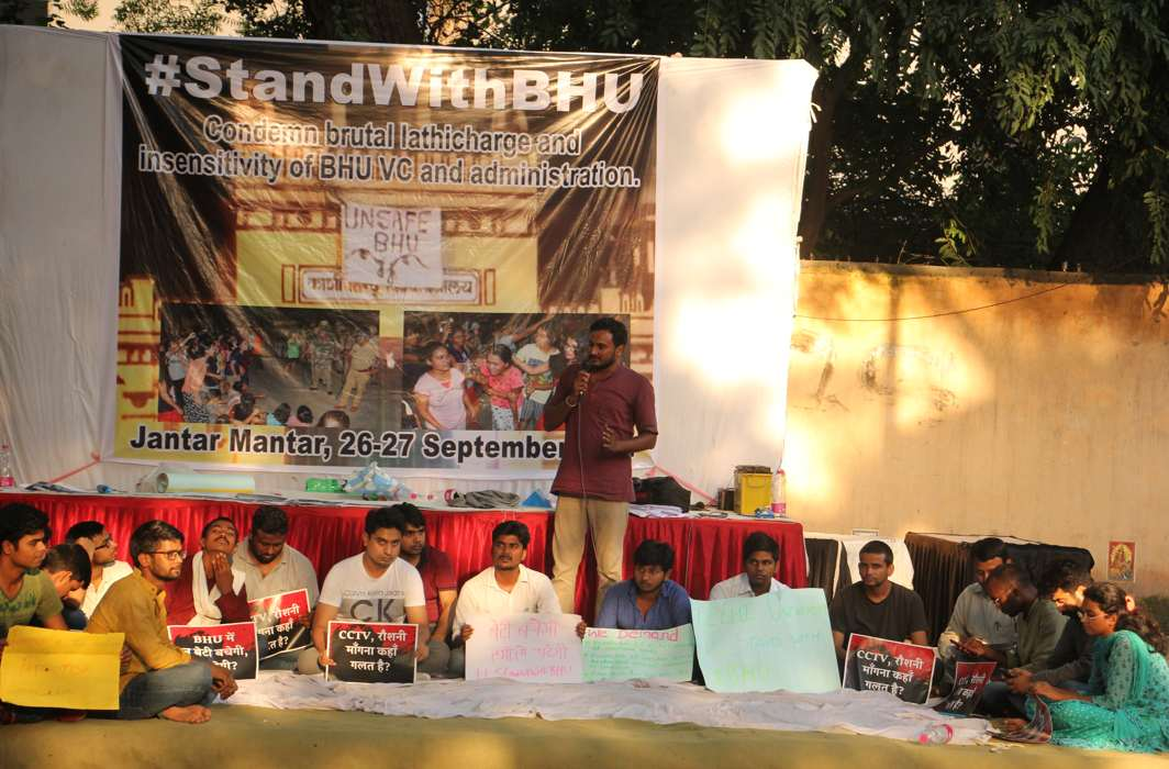 BHU students' protest in Capital brings out the horrors that girl students live with