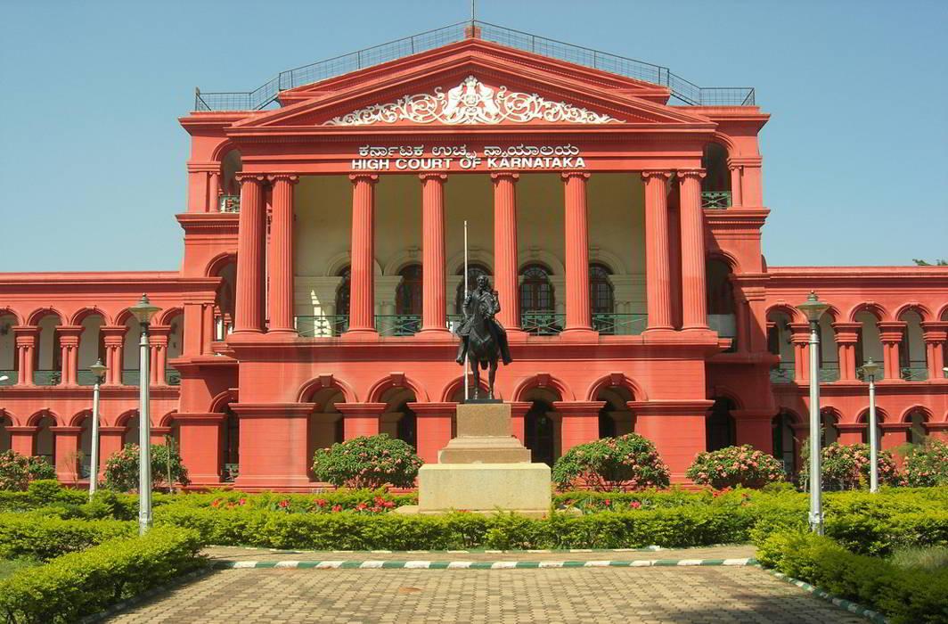 Karnatka High Court