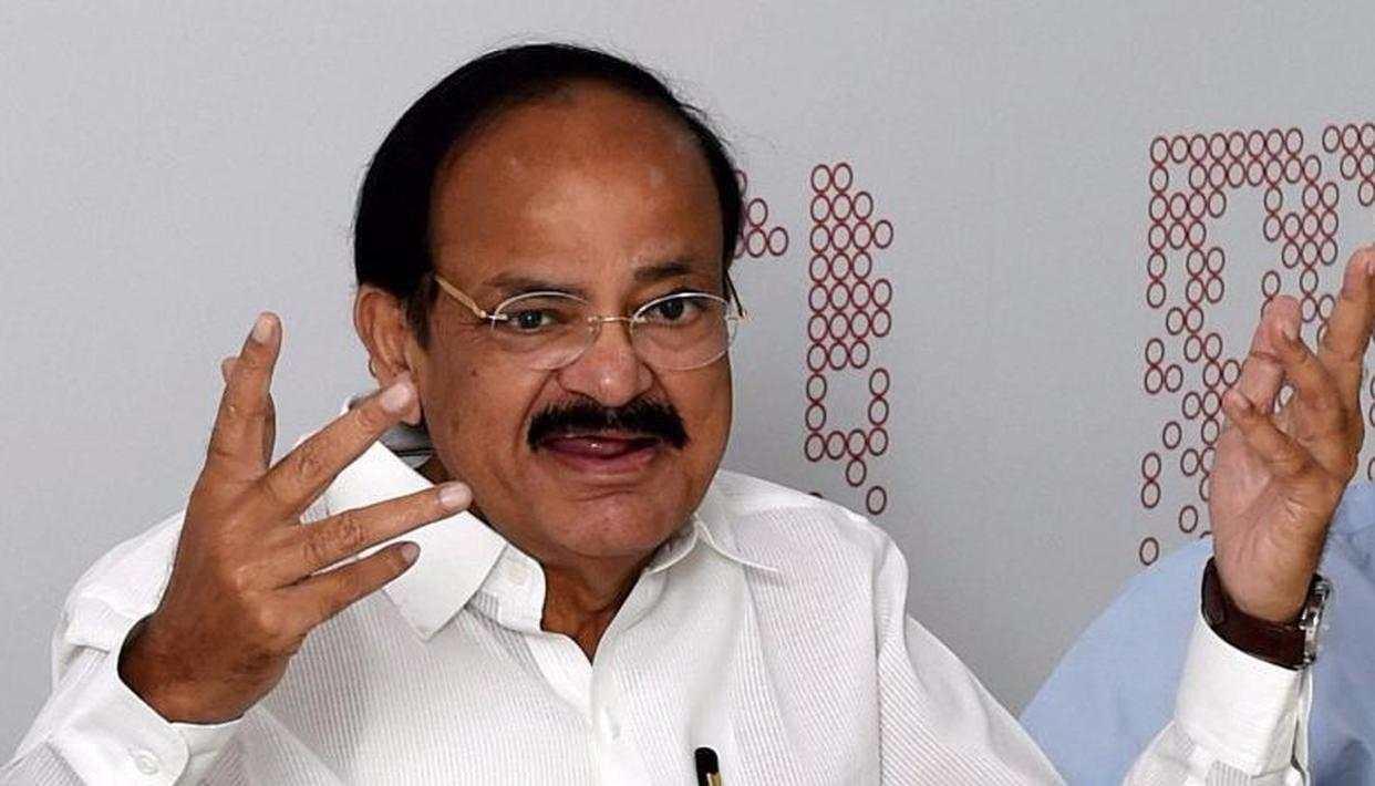 Durga was defense minister, Lakshmi the finance minister: Vice President Naidu