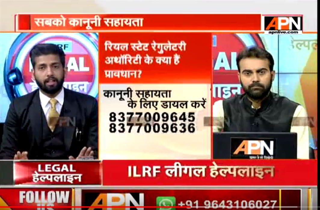 APN 'Legal Helpline': Laws Related to The Real Estate (Regulation and Development )Act 2016 Or RERA