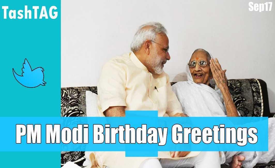 Yogi Helps BJP Make PM's 68th Birthday Celebration a Grand Event