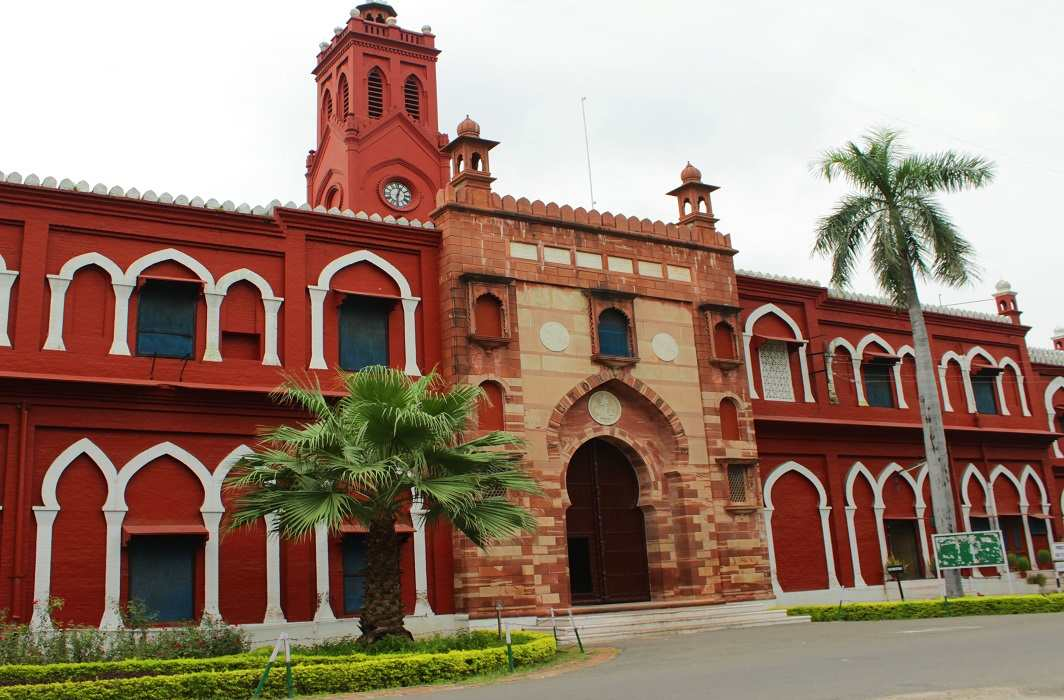 Remove 'Muslim' from AMU, 'Hindu' from BHU: UGC Panel