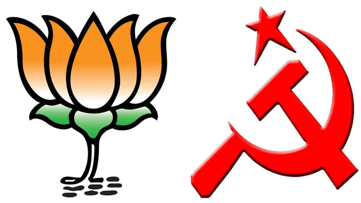 CPM BJP
