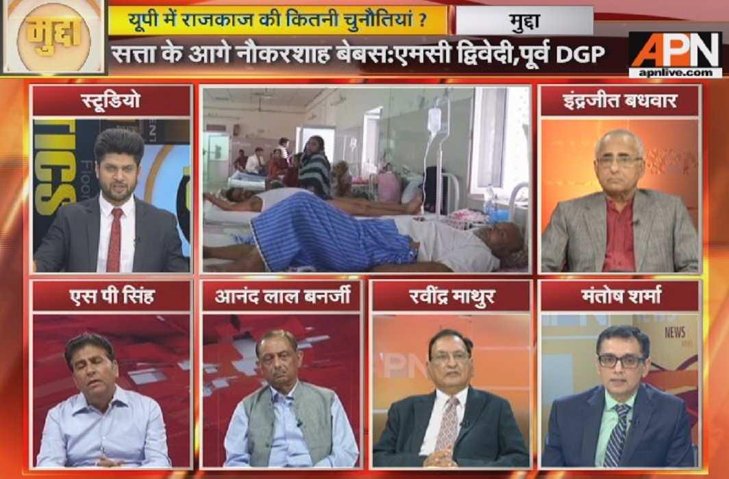 """Parties should focus on ramrajya ideal instead of votes"""