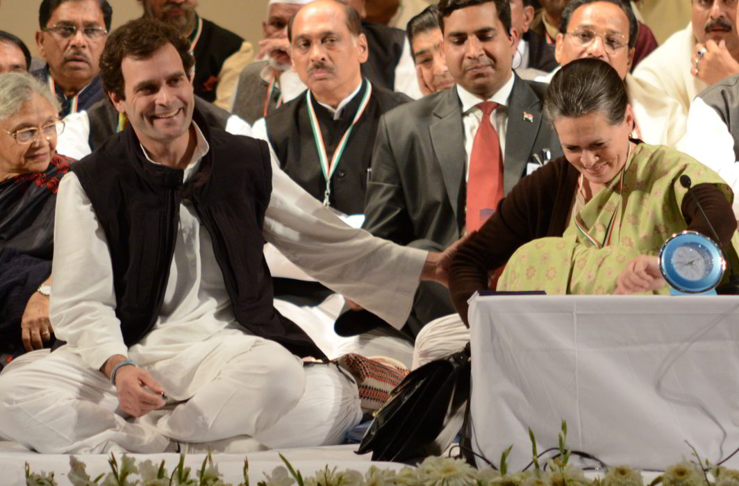 Rahul Gandhi likely to take over as Congress president on Dec 5