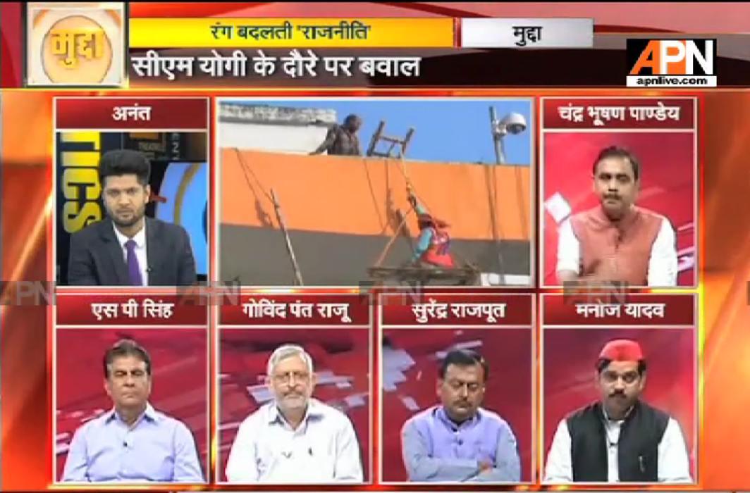 Bhartiya Janta Party (BJP) raises bogey of religious tourism