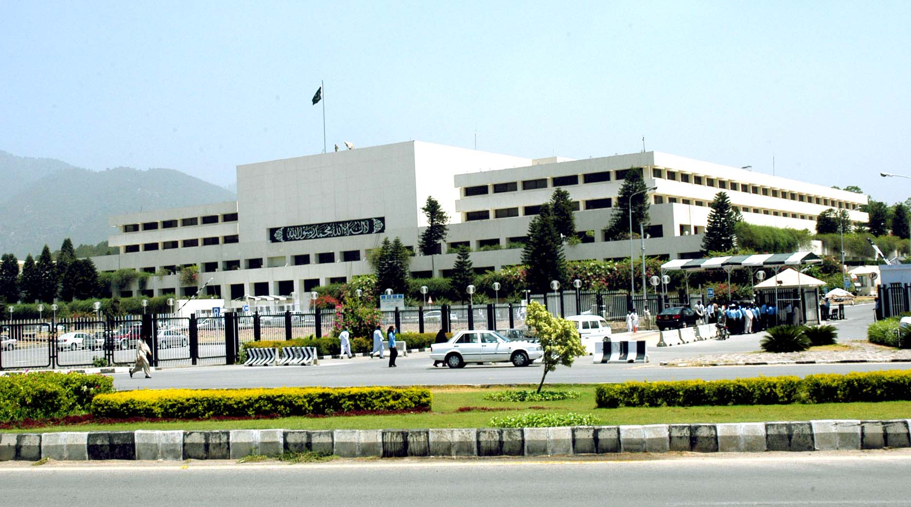 pakistan-parliament