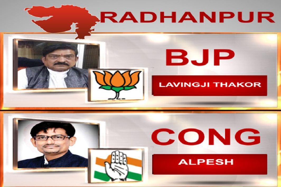 Alpesh Thakor leads in Radhanpur