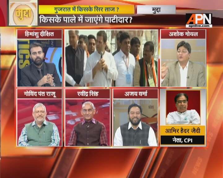 As election race hots up, it is GST vs Gujarat model
