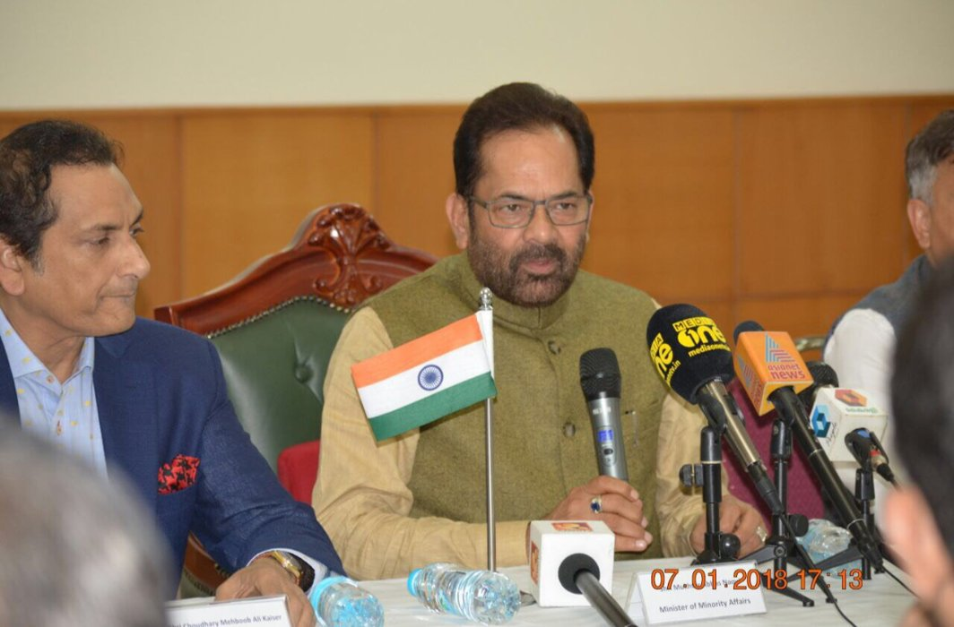 India to ferry Haj pilgrims to Jeddah via sea route: Naqvi