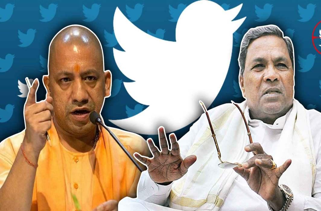 Congress video on Yogi Adityanath mocks BJP's Hindutva poll plank in Karnataka