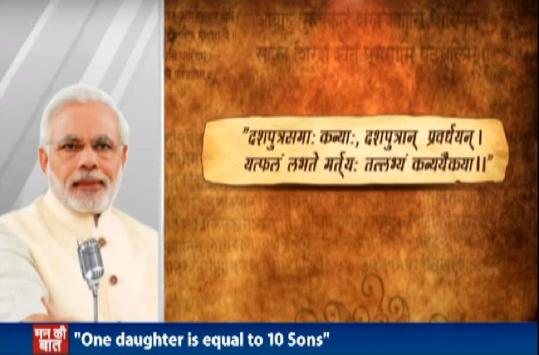 Mann Ki Baat: PM Modi lauds women achievers; hails Padma awardees