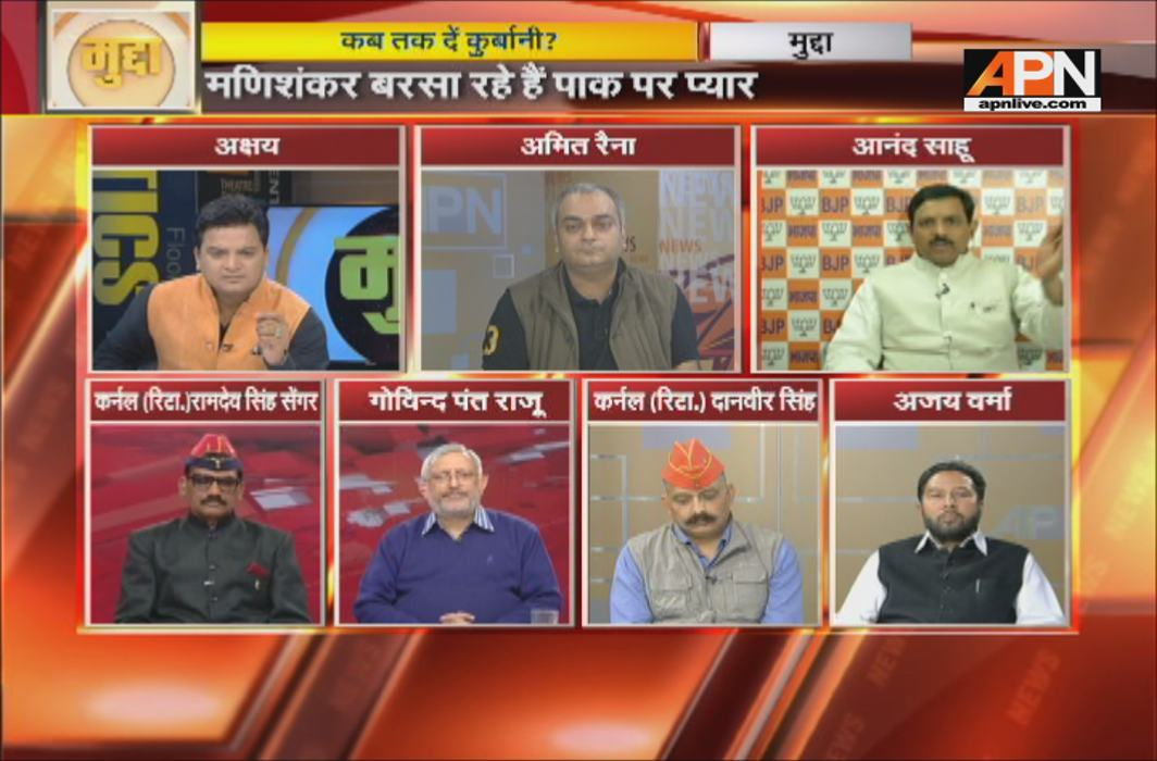 Mudda: When will there be peace in Kashmir?