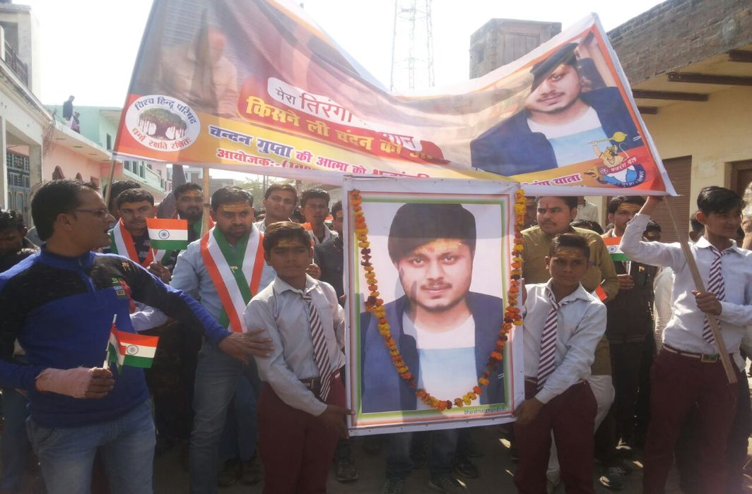 #Kasganj 'Fake News': Police Say Reports of Threat to Chandan Gupta's Father Incorrect