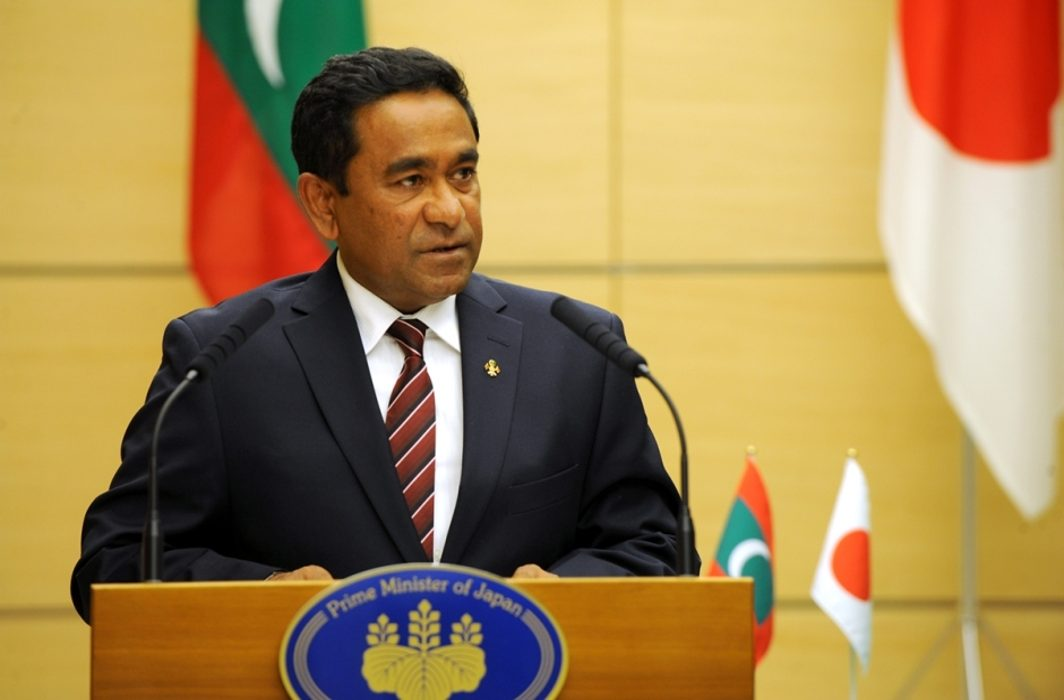 Maldives: President Yameen may face impeachment