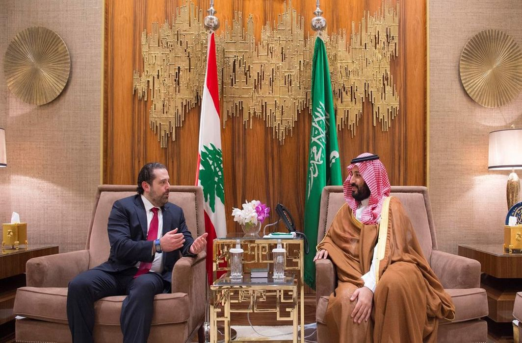 Lebanese PM Hariri suddenly arrives in Saudi Arabia