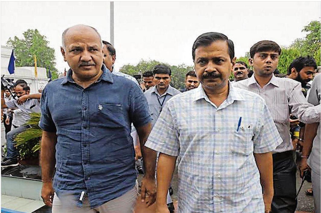 AAP Delhi elections