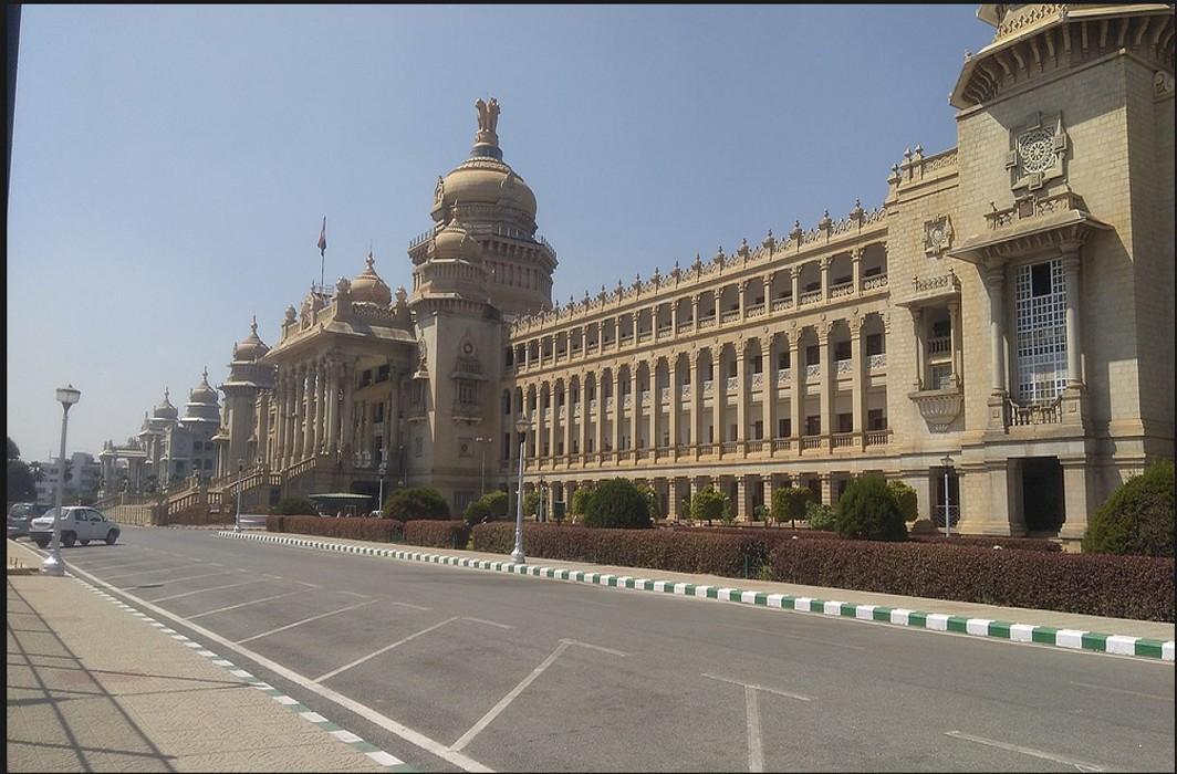 Karnataka state assembly