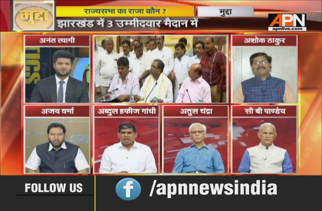 Was disqualification of AAP MLAs bad in law?