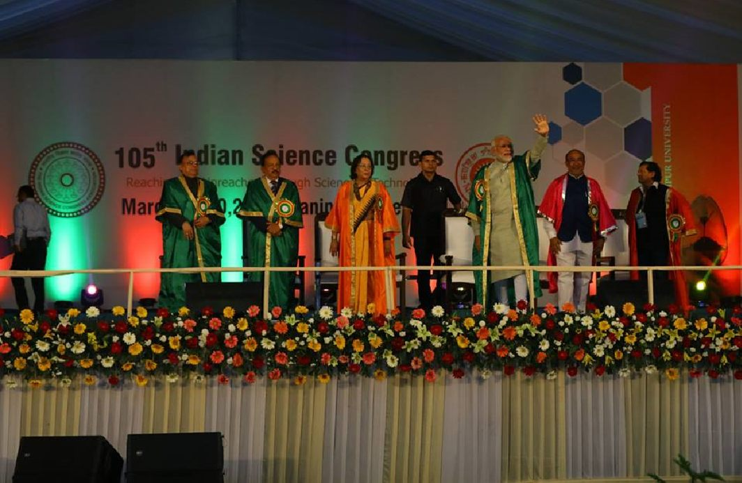 105th INDIAN SCIENCE CONGRESS: Reaching the Unreached Through Science and Technology