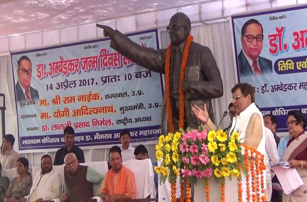 Revolt in Ambedkar Mahasabha over Dalit award to Adityanath