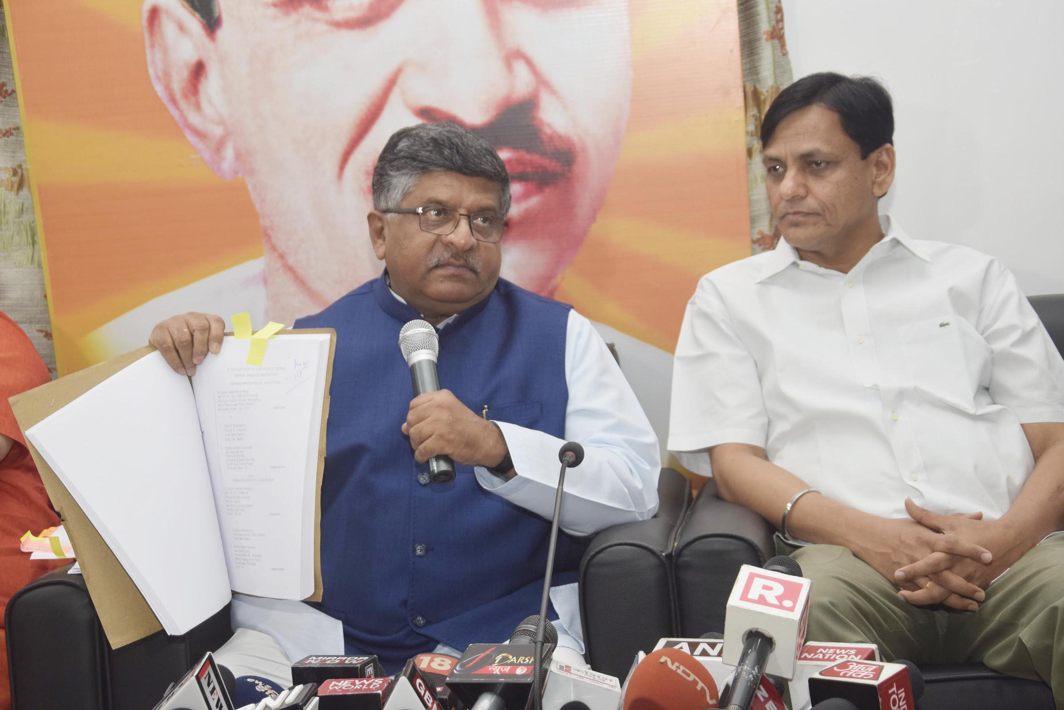 "Congress slams Centre on Judge Muralidhar's transfer, ""process followed"" says Law Minister"