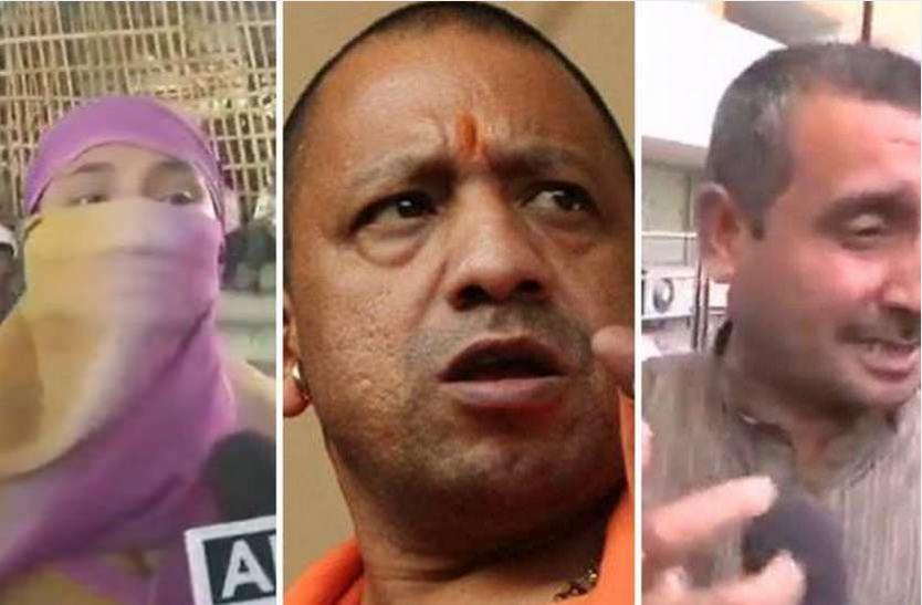 Unnao rape: Allahabad High Court raps Adityanath govt, says will monitor probe
